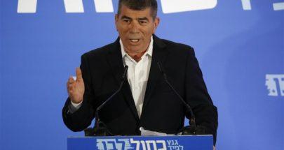 وزير الخارجية الإسرائيلي يقوم الأسبوع المقبل بأول زيارة إلى الإمارات image