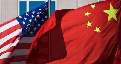 الولايات المتحدة والصين تبحثان عقد اجتماع لوزيري الخارجية image
