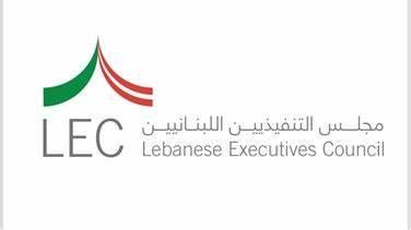 مجلس التنفيذيين اللبنانيين أشاد بعمل الاجهزة الامنية image