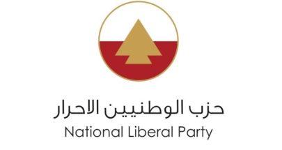 """""""الوطنيين الأحرار"""": لنتضامن ضدهم قبل فوات الاوان! image"""
