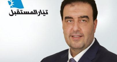 البعريني: التحويلات للمغتربين اللبنانيين تمثل شريان حياة للعائلات العكارية image