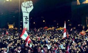 هل يكون الانترنت شرارة ثورة 17 تشرين ثانية؟ image