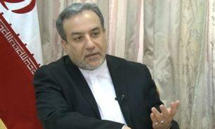 الخارجية الإيرانية: جميع وثائق الاتفاق النووي أصبحت شبه جاهزة image