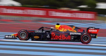 الهولندي فرستابن الأسرع في جولة التجارب الأخيرة بجائزة فرنسا للفورمولا 1 image