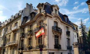 سفارة لبنان لدى فرنسا تطلق بوابة إلكترونية لدعم الطلاب اللبنانيين image