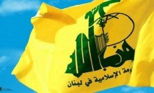 حزب الله دان التفجير في دمشق: تقف وراءه الجماعات الارهابية ومشغلوها image