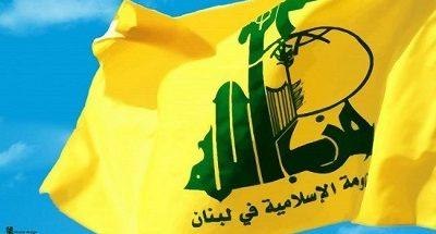 ما موقف حزب الله من دفع قرداحي الى الاستقالة؟ image