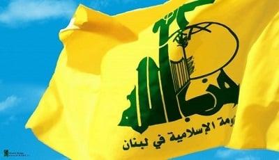 حزب الله: هذا ما رفضناه image