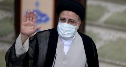 ارتكب جرائم ضد الإنسانية.. العفو تدعو للتحقيق مع الرئيس الإيراني الجديد image