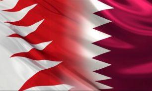 البحرين وجهت الدعوة مرتين لقطر لإجراء مباحثات تنفيذا لبيان العلا image