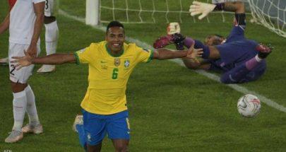 البرازيل تواصل عزف أنغام السامبا.. بالفوز التاسع على التوالي image