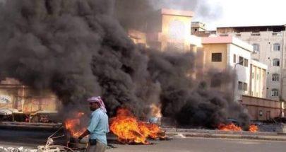 محتجون قطعوا الطريق أمام شركة الكهرباء في صيدا image