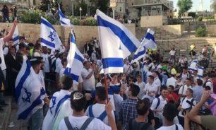 """""""حماس"""": مسيرة الأعلام ستفجّر معركة دفاع جديدة عن القدس والأقصى image"""