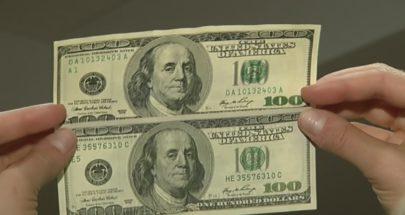 توقيف عصابة تروج دولارات مزيفة بطريقة احتيالية image