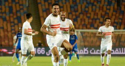 بطولة مصر: الزمالك يبتعد بالصدارة بفوز عريض على أسوان image