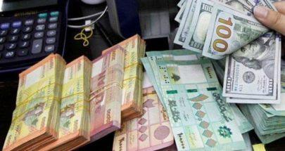الدولار الذي لن ينخفض! image