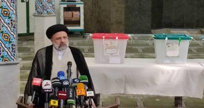 رئيسي أدلى بصوته في الانتخابات الايرانية image