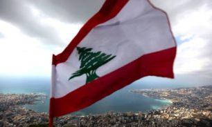 بالتعاون مع قناة كويتية.. حملة لتنشيط السياحة في لبنان image