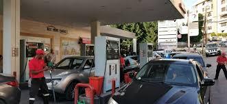 تحصينات على محطات البنزين والسوبر ماركت image