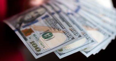 كم بلغ دولار السوق السوداء اليوم؟ image