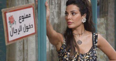 """نادين نسيب نجيم تشارك إصابتها بإنفجار مرفأ بيروت بـ""""صالون زهرة"""" image"""