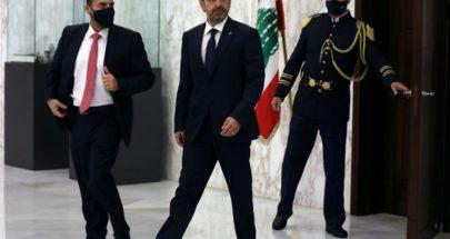 البلد على كف عفريت... الحريري والساعات الأخيرة قبل الحسم image