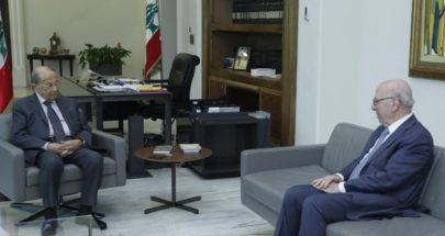 عون عرض الأوضاع مع الوزير السابق شكيب قرطباوي image