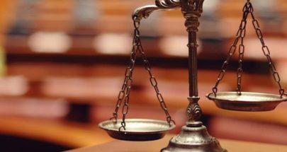 """بعد خبر إحالة القاضية عون على """"التفتيش القضائي""""... النيابة العامة تعلّق image"""