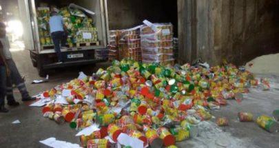 عن جوع الاطفال في بلدي... image