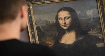 """نسخة مقلدة من """"الموناليزا"""" تباع بملايين الدولارات في مزاد بباريس image"""