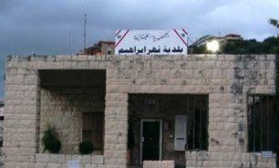 بلدية نهر ابراهيم تحدد مواعيد تجول السوريين image