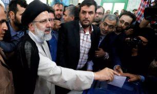 رئيسي يُعلن اليوم رئيساً لإيران... إقبال ضعيف وتمديد التصويت مرتين image