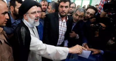 """أمر """"غير متوقع"""" في الانتخابات الإيرانية.. وصعوبات تصطدم بـ""""رئيسي"""" image"""