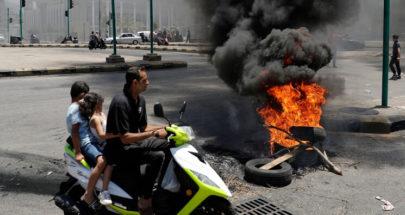 """عندما تعلن الدولة """"الثورة"""" على الشعب! image"""