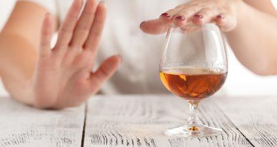 منظمة الصحة العالمية تقترح منع النساء من شرب الخمر image