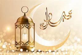متى ستصادف أيام عيد الأضحى المبارك؟ image