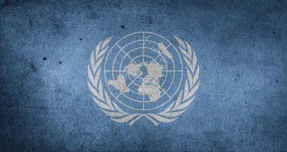 الأمم المتحدة تحذر من وباء ليس له علاج image