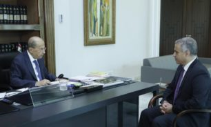 عون: إقرار إقتراح قانون الهوية التربوية خطوة مهمة في المسار الإصلاحي image