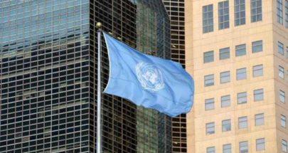 """الجمعية العامة للأمم المتحدة تدعو """"للحؤول دون تدفق السلاح"""" إلى بورما image"""