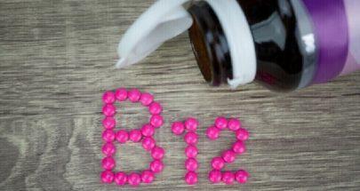 أعراض غريبة في فمك تحذر من انخفاض مستويات فيتامين B12! image