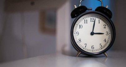 """دراسة تكشف """"فائدة عظيمة"""" للاستيقاظ أبكر بساعة عن المعتاد image"""