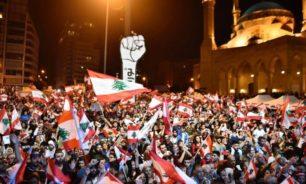 17 تشرين: ما بقي من الانقلاب image