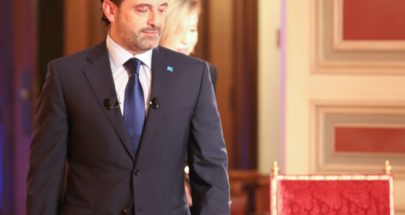سعد الحريري: زعيم أم ضحية؟ image