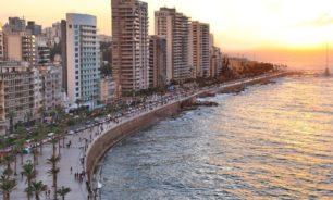 على لبنان أن يكفّ عن إقصاء الاستثمارات الأجنبية image