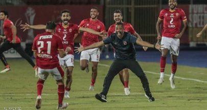"""الأهلي.. """"خطوات متثاقلة"""" نحو الحفاظ على لقب الدوري المصري image"""