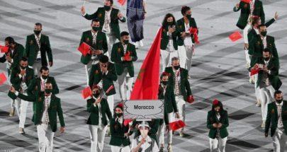 أولمبياد طوكيو... إليكم مواعيد المنافسات المغربية image
