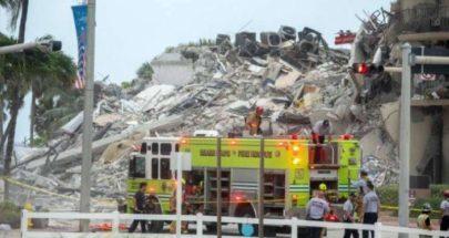 البحث عن ضحايا في موقع انهيار مبنى في فلوريدا شارف على نهايته image