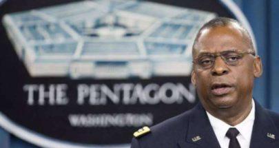 وزير الدفاع الأميركي: أول مهمة للقوات الأفغانية هي إبطاء قوة زخم طالبان image