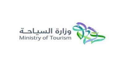 السعودية: رفع تعليق دخول حاملي التأشيرات السياحية ابتداء من 1 آب image