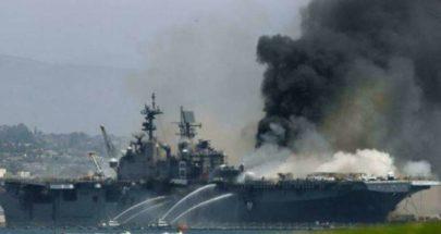 عنصر بالبحرية الأميركية متّهم بالتسبب بحريق دمّر سفينة حربية image